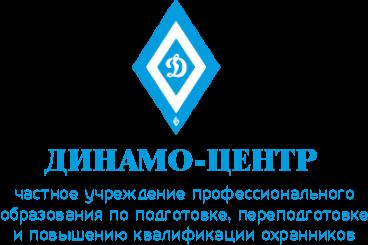 ДИНАМО-ЦЕНТР
